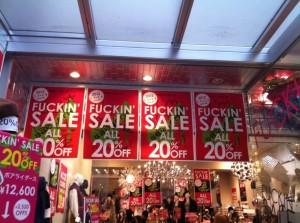 effin-sale
